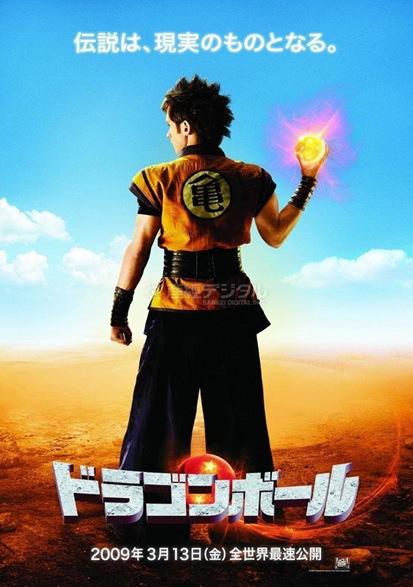 Photo of DragonBall Movie (2009) Teaser/Trailer