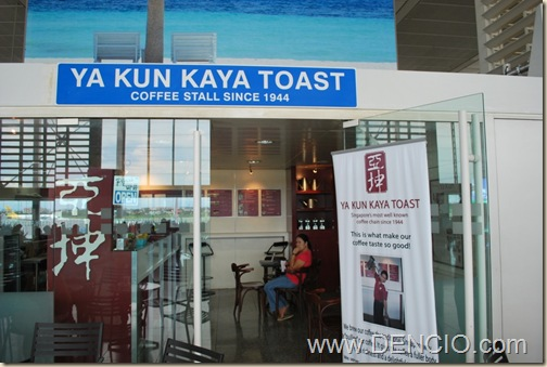 Photo of Ya Kun Kaya Toast