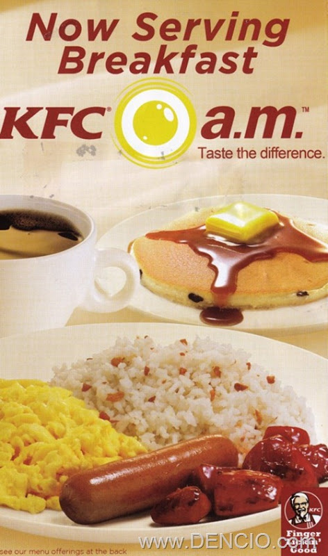 Photo of KFC a.m. Breakfast Menu. Taste the Difference.