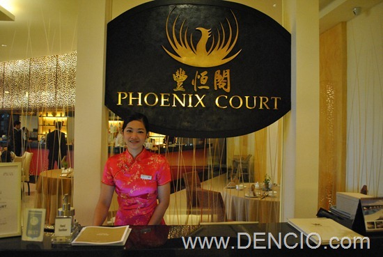 Photo of Phoenix Court: Alabang's Finest Chinese Restaurant