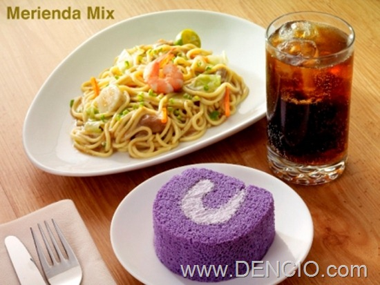 Photo of Max's Merienda Mixes! The Most Sulit Promo from Max's Ever!