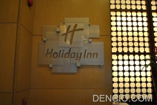 Holiday Inn Galleria 69